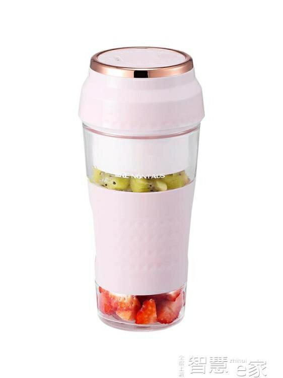 夯貨折扣! 榨汁機便攜榨汁杯家用充電式榨汁機小型電動果汁機迷你炸汁水果汁杯