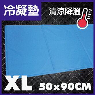 凱莉小舖【NJP590】萬用多功能冷凝墊/冰涼墊/非冰砂墊/床墊/椅墊/坐墊/寵物墊
