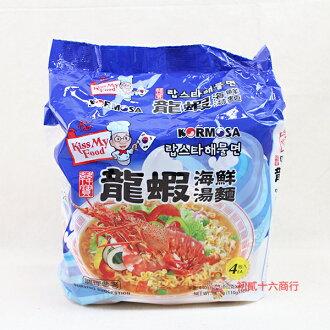【0216零食會社】韓國Paldo-龍蝦海鮮湯麵110g*4包入