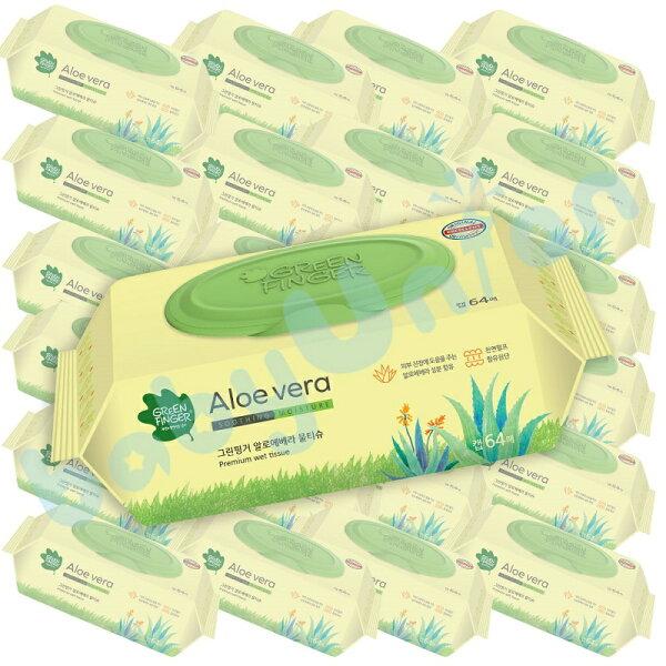 韓國GreenFinger綠手指-蘆薈滋潤紙纖柔濕巾64抽24包箱