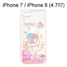 雙子星透明流沙軟殼[糖果]iPhone7iPhone8(4.7吋)【三麗鷗正版授權】