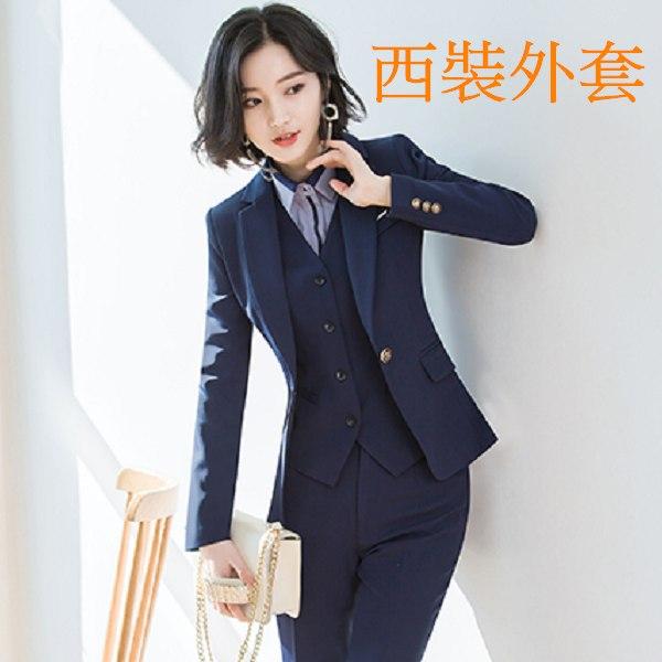 灰姑娘[8X026-PF]西裝領墊肩單側金屬裝飾長袖西裝外套~