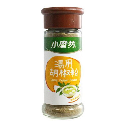 小磨坊 湯用胡椒粉 26g/瓶