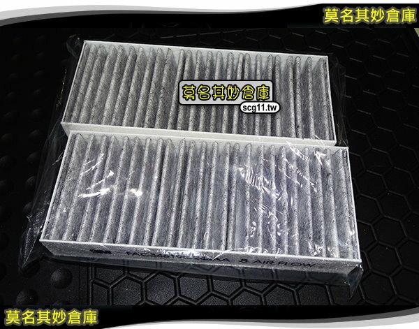 FP010 莫名其妙倉庫【冷氣濾網】原廠 3M 活性碳 冷氣濾網 清淨過濾 空調濾網 空調濾芯 FOCUS MK3