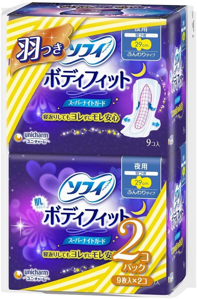 蘇菲超貼柔 夜用型衛生棉(有2種)