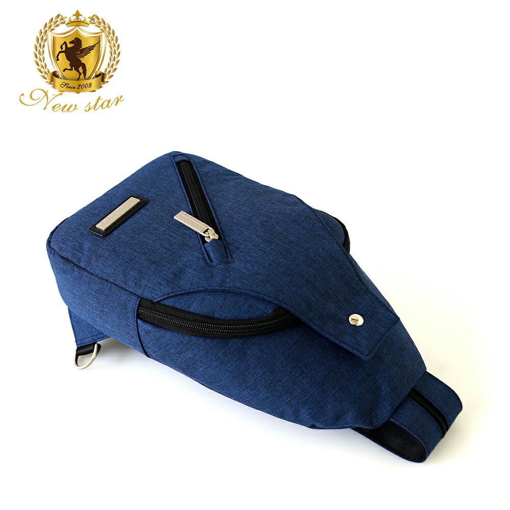 簡約多口袋單肩背包 (防水 極簡素面 斜胸包 後背包 NEW STAR BK250 5