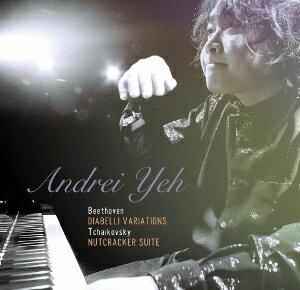 雅砌 貝多芬.迪亞貝里|葉孟儒鋼琴演奏專輯^~Beethoven: Diabelli Va