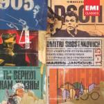 【小閔的古典音樂世界】EMI楊頌斯(MarissJansons)蕭士塔高維契:交響曲全集(Shostakovich:TheCompleteSymphonies)【10CDs】