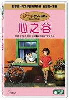 霍爾的移動城堡vs崖上的波妞周邊商品推薦STUDIO GHIBLI 宮崎 駿:心之谷[Miyazaki Hayao: Whisper Of The Heart]【1DVD】