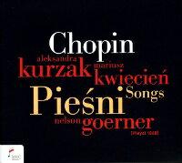 NIFC 蕭邦群英錄:歌曲集[Chopin:Songs]【1CD】