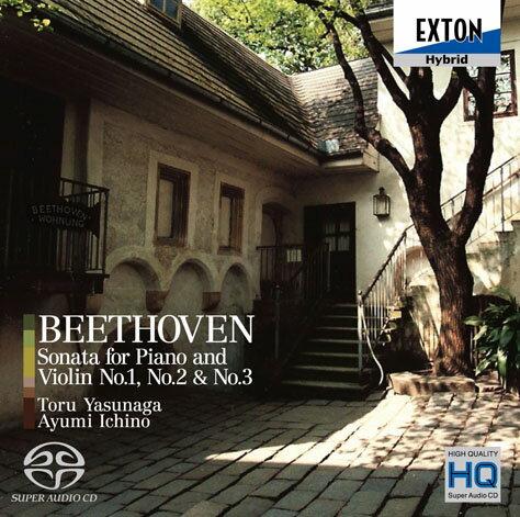 【小閔的古典音樂世界】EXTON安永徹(ToruYasunaga)貝多芬:小提琴奏鳴曲第1號~第3號[Beethoven:TheViolinSonatasNo.1-No.3]【1SACD】