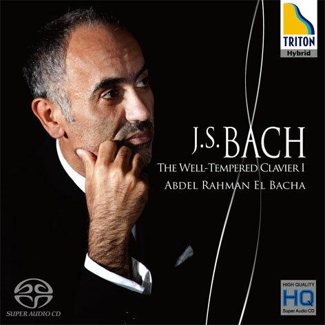 【小閔的古典音樂世界】TRITON 艾爾巴夏(Abdel Rahman El Bacha)/巴哈:平均律鋼琴曲集第一冊[J.S.Bach:The Well-Tempered Clavier, Book..