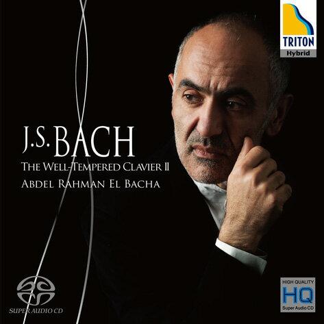【小閔的古典音樂世界】TRITON 艾爾巴夏(Abdel Rahman El Bacha)/巴哈:平均律鋼琴曲集第二冊[J.S.Bach:The Well-Tempered Clavier, Book..
