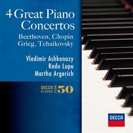 【小閔的古典音樂世界】DECCA 阿胥肯納吉(Vladimir Ashkenazy)、魯普(Radu Lupu)、阿格麗希(Maetha Argerich)/4大鋼琴協奏曲(Beethoven、Cho..