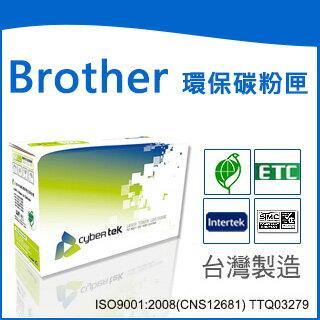 榮科   Cybertek Brother DR-420 環保感光滾筒 (適用Brother HL-2220/2230/2240/2240D/MFC-7360/7460DN) BR-TN650D  /  個