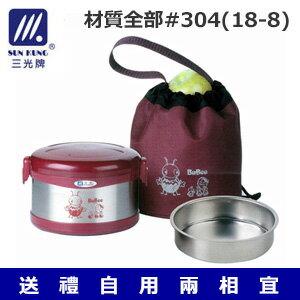台灣製 三光  JP950EB 佳用真空保溫便當盒-950c.c. / 個