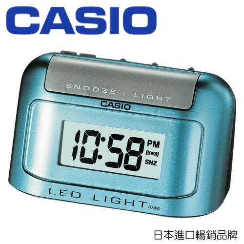 CASIO 卡西歐 DQ-582D 電子鬧鐘 / 個 (顏色隨機出貨)