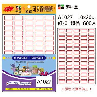 鶴屋#27 超粘標籤 A1027 紅框 10*20mm/600片/包