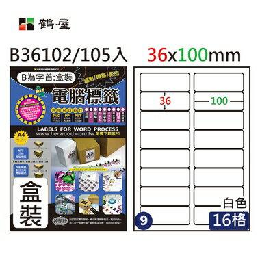 09_B36102_105P.jpg?_ex=600x315