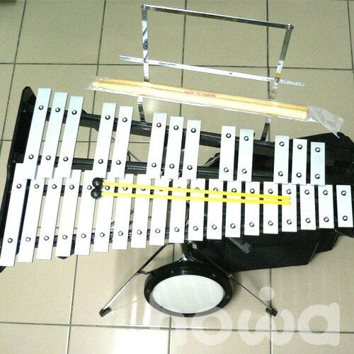 howa 豪華樂器 GS~3202 鋁製32音鐵琴   組