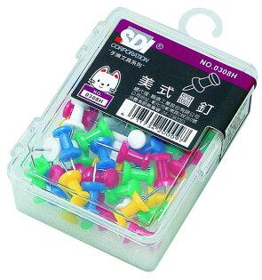 永昌文具用品有限公司:【SDI】手牌#0308H美式圖釘(60粒裝)