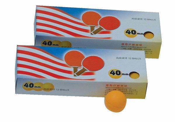 欧菲士   双蝶台球(黄色) - 12个入 / 盒