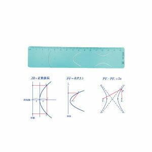 徠福 TP-100A 拋物線定規 / 片