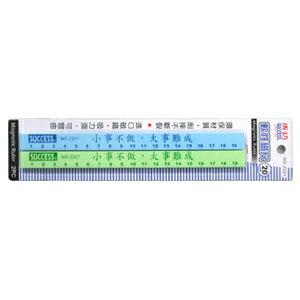 成功SUCCESS 2221 20公分軟磁尺 -2入 / 卡