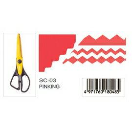 CARL SC-03 (PINKING)造型剪刀  /  支