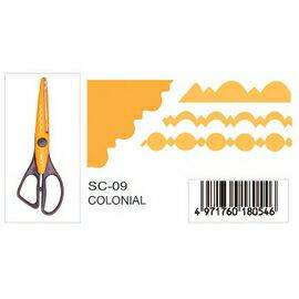 CARL  SC-09  (COLONIAL) 造型剪刀 / 支