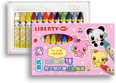 利百代  1201-JTC 特大號抗菌三角蠟筆-12色入(外盒顏色隨機出貨) / 盒