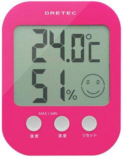 徠福O-230PK日本DRETEC(多利可)電子溫濕度計台