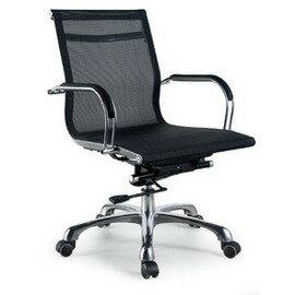 潔保 CP-365 中背網椅 / 張