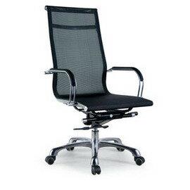 潔保 CP-366 高背網椅 / 張