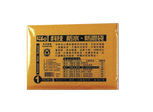 徠福 NO.1 撕不破防水防震袋-A5‧VHS適用 / 個