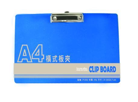 W.I.P  EP-042  正A4板夾-橫 / 個
