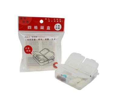W.I.P    LPB1540   四格藥盒 / 個