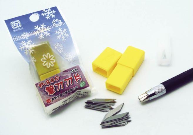 玉象  NO.705  P-800筆刀專用刀片 / 個