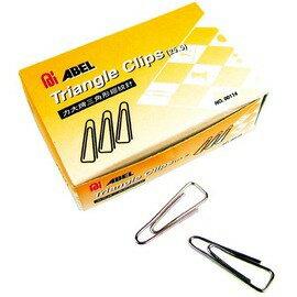 力大牌 ABEL 00114 小三角25.5mm迴紋針 -70支/盒 買一送一盒