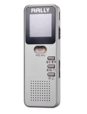 RALLY 立體聲數位錄音筆 DVR-A600 (4GB) / 支