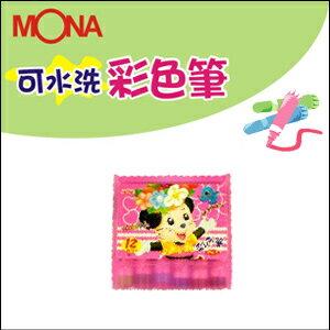 萬事捷 4461-12 12色可水洗彩色筆(外盒顏色隨機出貨) / 盒