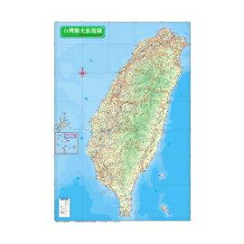 台灣觀光導覽地圖 (金時代)