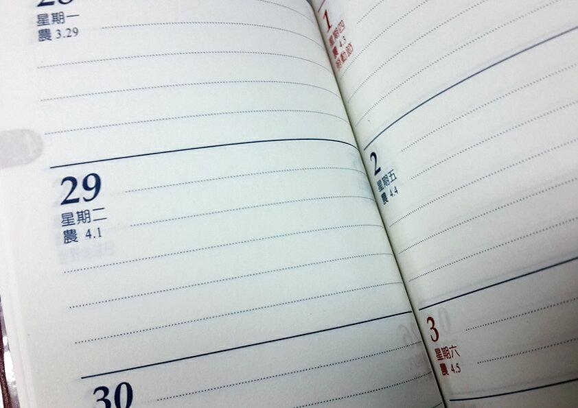 【鼎盛】資料夾 #611-F A4-80入(6本/箱)( 不含內頁可配色)
