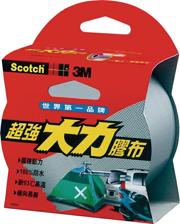 ~3M~131 DC Scotch 超強大力膠布系列 黑色