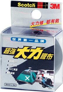 【3M】133DCScotch超強大力膠布系列黑色