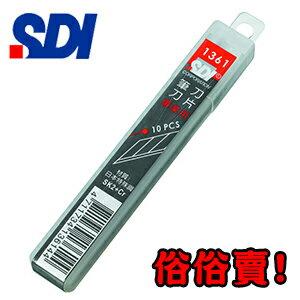[永昌文具]  SDI 手牌 1361 日本特殊鋼 SK2 加鉻 30度專用刀片 10片 /盒
