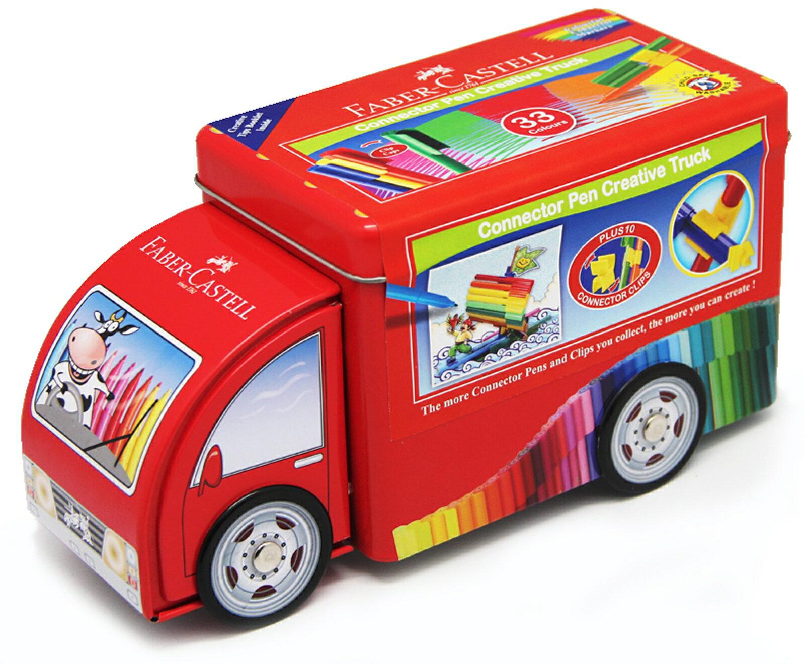 Faber-Castell輝柏155072卡車造型連接筆33色 /個