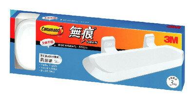 3M 17628B 防水收納系列置物板/盒