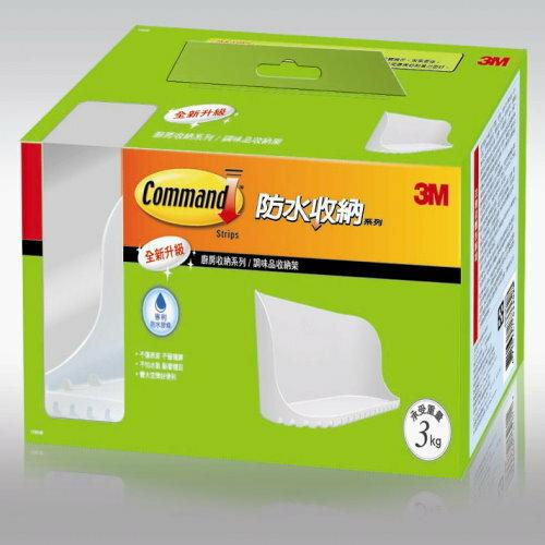 3M 17657 Command無痕廚房收納系列 - 調味罐收納架 / 組