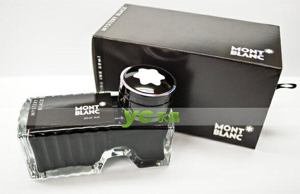 萬寶龍 MontBlanc 瓶裝墨水 60ML (黑色) / 瓶